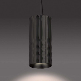 Artemide,Suspension, FIAMMA 30 SUSPENSION
