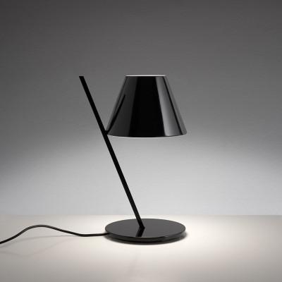 La Petite pied de lampe de...
