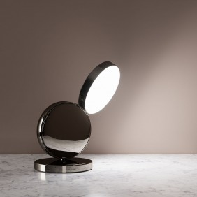 Lampe de table Optunia 4395...