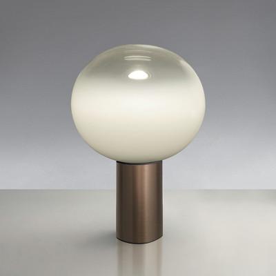 Laguna 37 Table lamp diffuser in blown