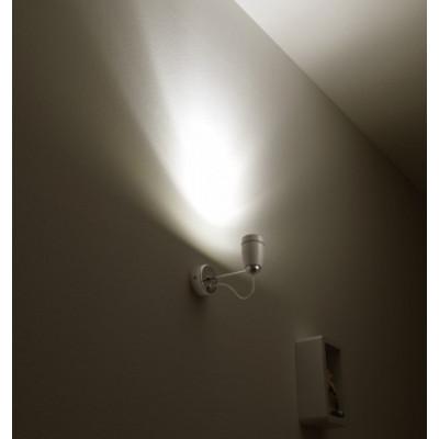 Vesoi, C'ERAUNIDEA 10/AP LED, Da Parete