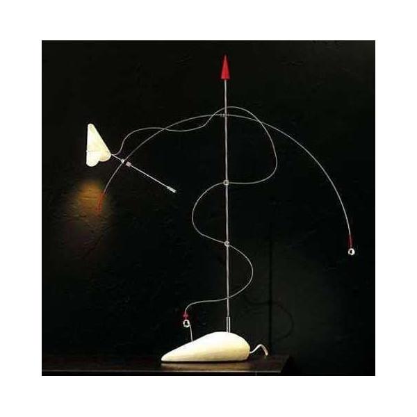 Lampe de table Titivilus 20W GU4