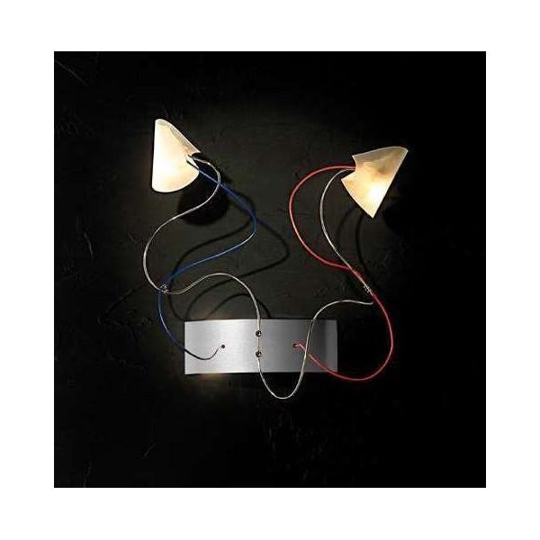 Yin Yang lampada da parete 50W GY6,35